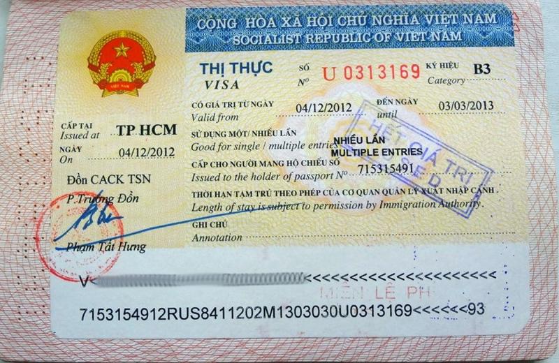 nuzhna li viza vo vetnam dlja belorusov v 2018 godu e85c429