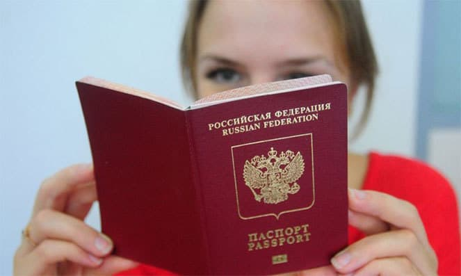 nuzhno li menjat shengenskuju i amerikanskuju vizu pri smene familii i zagranpasporta ccbbabb