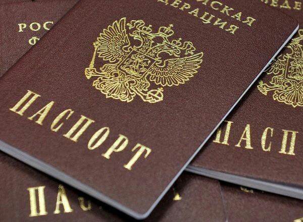 nuzhno li vsegda nosit s soboj pasport po zakonu a843b52