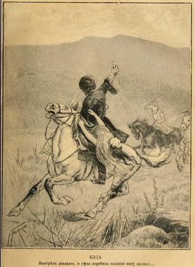 obraz i harakteristika azamata v romane geroj nashego vremeni opisanie vneshnosti i haraktera v citatah azamat i kon kazbicha 3017c64