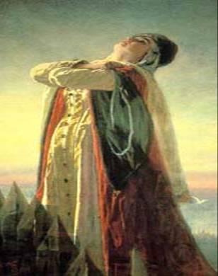 obraz i harakteristika jaroslavny v slove o polku igoreve opisanie v citatah dlja sochinenija 1161d7b