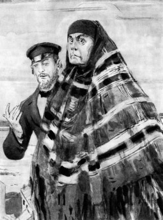 obraz i harakteristika tihona kabanova v pese groza ostrovskogo otnoshenija tihona i kabanihi 3bcf9a4