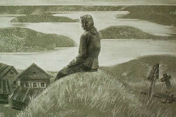 obraz matery v povesti proshhanie s materoj opisanie i istorija ostrova derevni v citatah cb7bb72