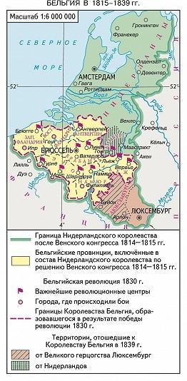 oficialnyj gosudarstvennyj jazyk belgii 3 osnovnyh nacionalnyh dialekta d45dae7