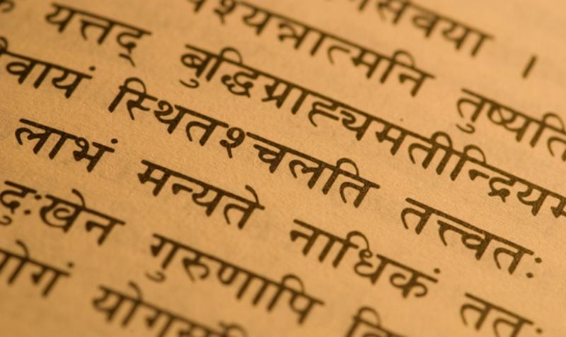 oficialnyj gosudarstvennyj jazyk v indii gde v strane govorjat na anglijskom i russkom cd0c64a