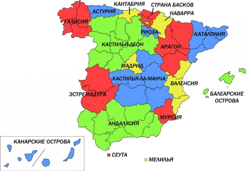 oficialnyj gosudarstvennyj jazyk v ispanii i drugie mestnye dialekty 54a2bf2