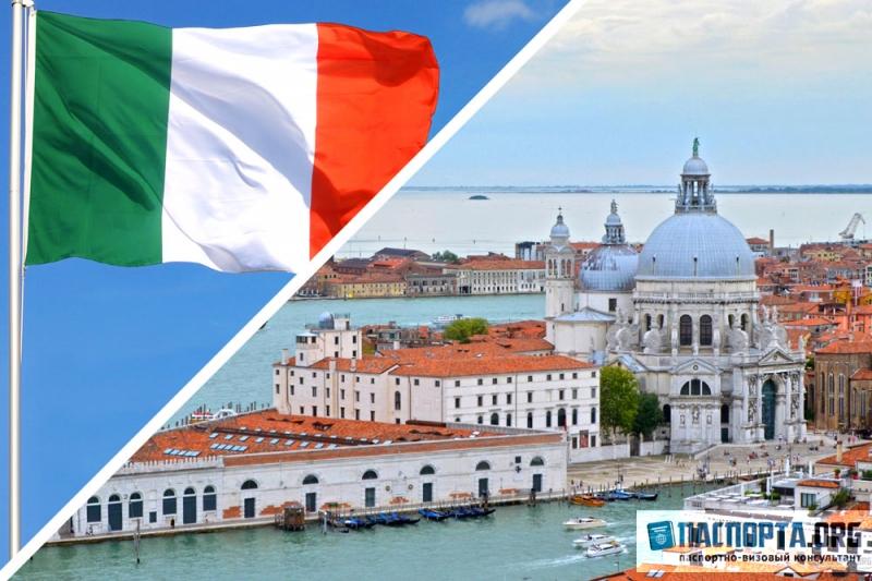 oformlenie vizy v italiju cherez konsulstvo v moskve i sankt peterburge neobhodimye dokumenty b22358b