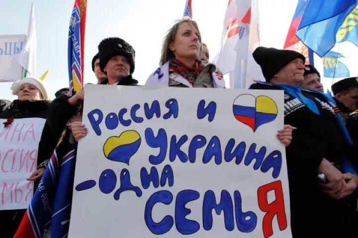 otzyvy i mnenie ukraincev o rossii v 2018 godu video i kommentarii bb68f85