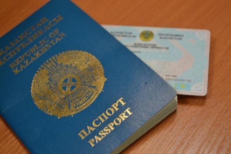 pasporta i udostoverenija 26778be