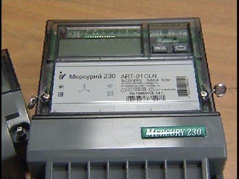 pereprogrammirovanie schetchikov elektroenergii ecb0276