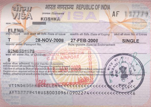 pomoshh v oformlenii vizy v indiju c8c80ee