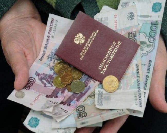 pribavka k pensii 1000 rublej s 1 janvarja 2019 goda nerabotajushhim pensioneram vse o pensii 1b741b1