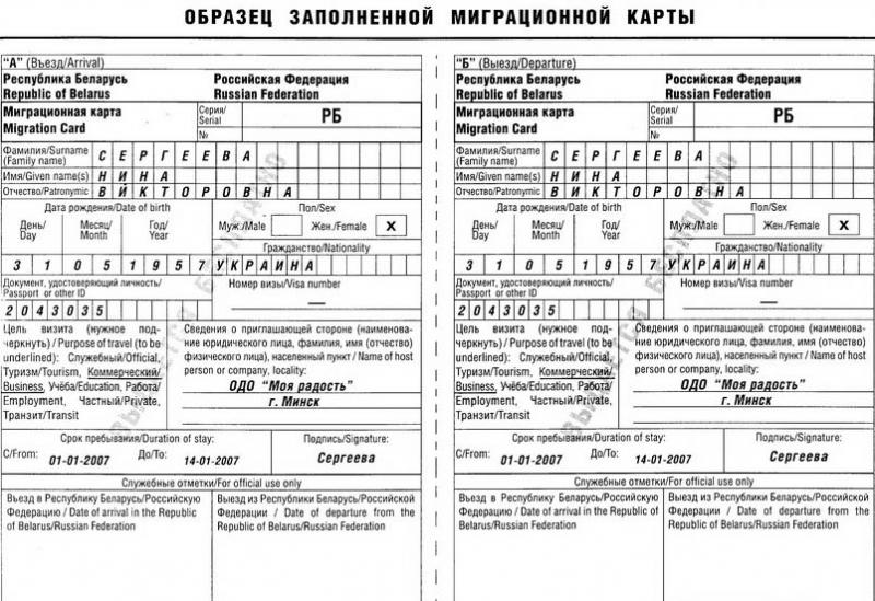 priem na rabotu inostrannogo grazhdanina s rvp v rossii v 2018 godu dostupnye vakansii i oformlenie dokumentov 6fa171e