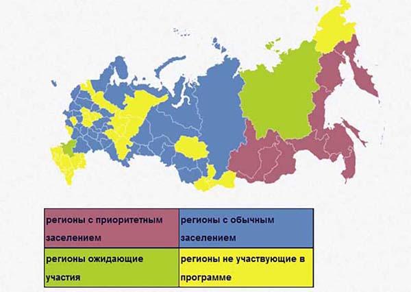 programma i novyj zakon pereselenija sootechestvennikov v rossiju v 2018 godu 3a43519