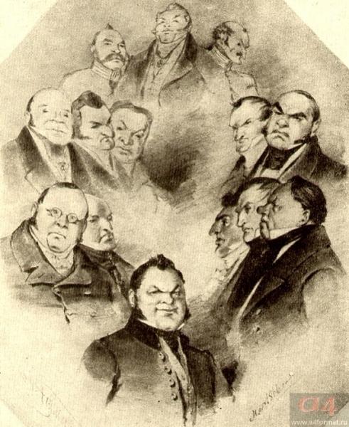prokuror v poeme mertvye dushi obraz harakteristika opisanie smert prokurora c03afb1