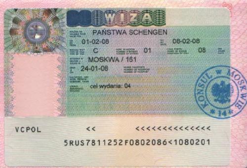 rabochaja viza v shvejcariju dlja russkih i ukraincev 6a88b2d