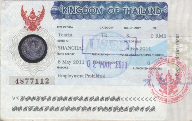 rabochaja viza v tailand dlja rossijan v 2018 godu fd7e1af