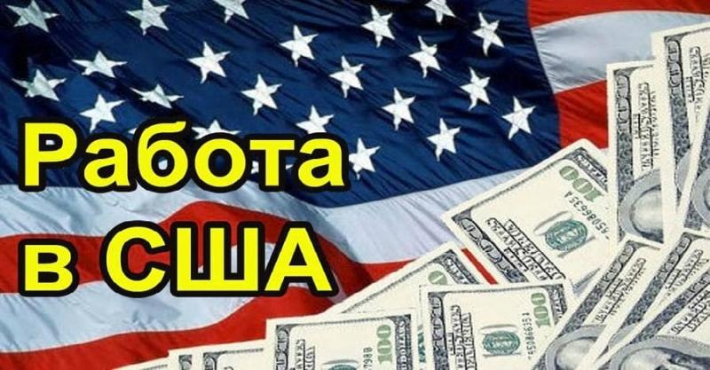 rabota svarshhikom v ssha dlja russkih zarplata i vakansii v 2018 godu 6c54aa5