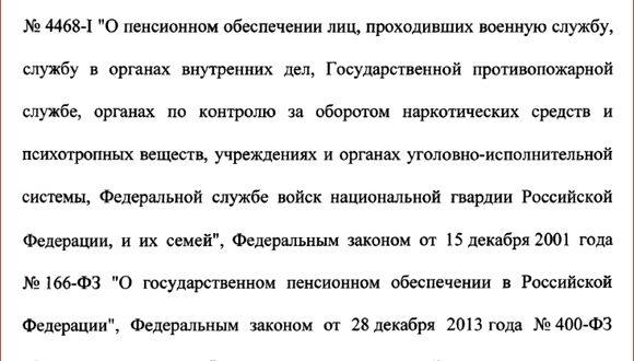 razovaja vyplata vmesto indeksacii pensii v 2017 godu budut li vyplachivat v janvare edinovremenno 5000 rublej rabotajushhim nerabotajushhim i vo ab5a526