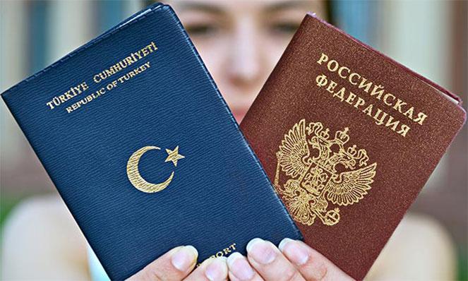 razresheno li dvojnoe grazhdanstvo rossija turcija 80c2afc