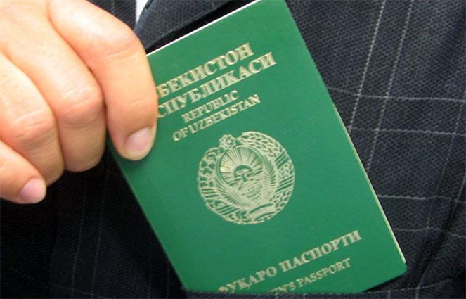 Uzbekistán - Velvyslanectví Republiky Uzbekistán   Ministerstvo zahraničních věcí České republiky