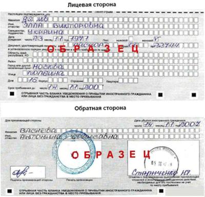 registracija grazhdan kirgizii v moskve i drugih gorodah rossii v 2018 godu 46c4ee0