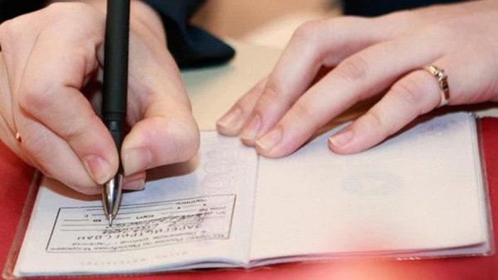 registracija i propiska rebenka po mestu zhitelstva otca v 2018 godu dokumenty i procedura ih podachi a850a6f