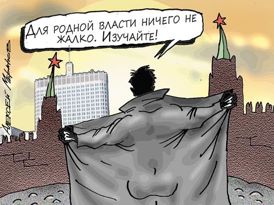 rossijane poluchat edinyj identifikator k 2019 goduzwj bumazhnye pasporta mogut ischeznut 3e0022e