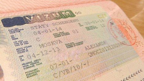 shengenskaja viza dlja pensionerov poluchenie i sroki oformlenija cd87e4b