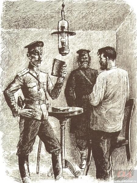 shtokman v romane tihij don sholohova obraz i harakteristika iosif davydovich shtokman b3feff6