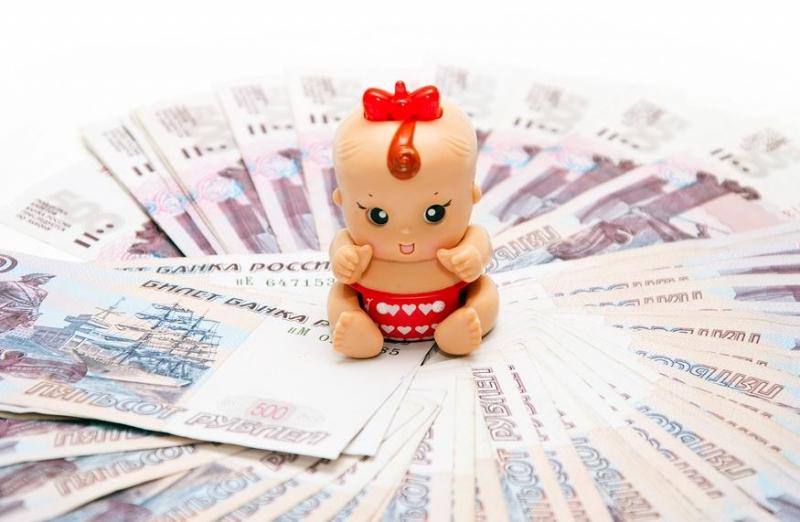 сколько нужно проработать чтобы получить кредит взять кредит на хороших условиях