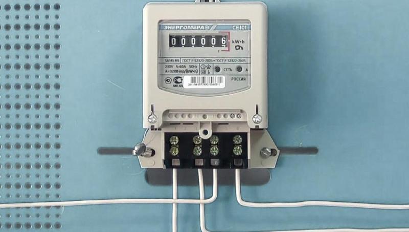snjatie pokazanij schetchikov elektroenergii 99d0a0b