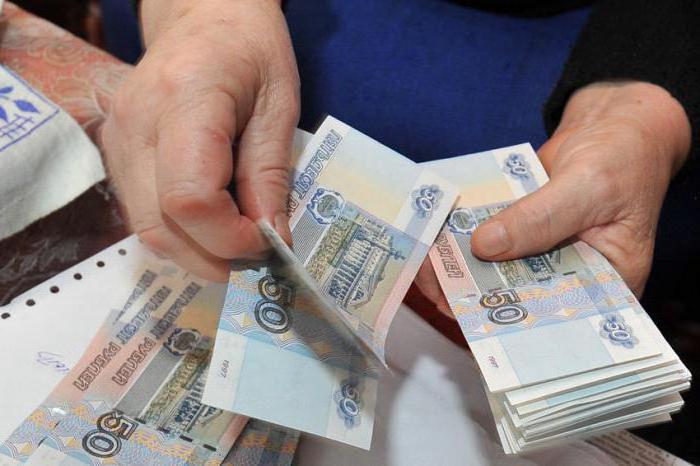 sohranjaetsja li pensija pri pereezde v drugoj region rossii vse o pensii 564ed27