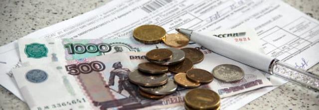 spisanie dolgov po kvartplate v 2019 936c3f8