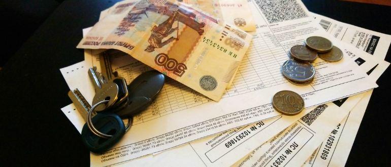 spisanie dolgov po zhkh v 2019 godu ukaz putina 3e59cbd