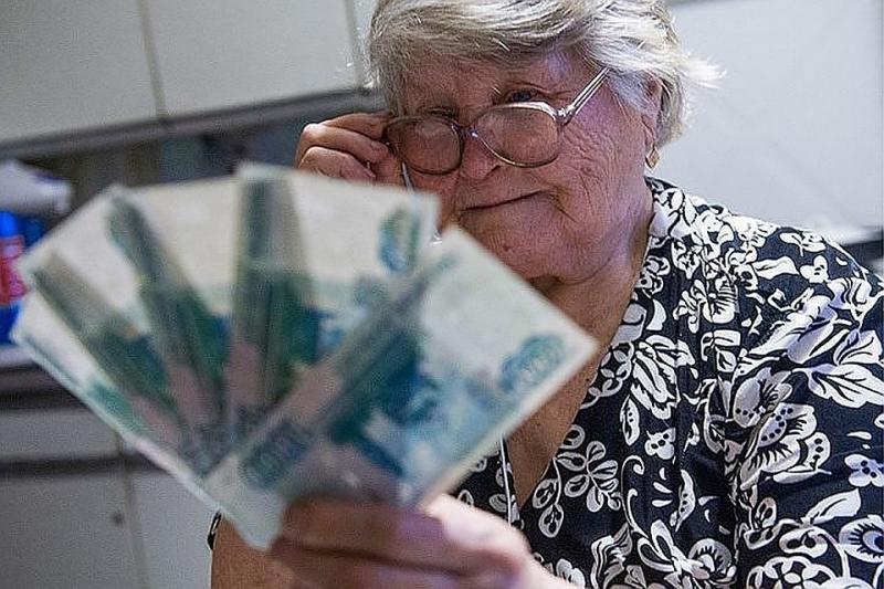 srednjaja i minimalnaja pensija v moldove v 2017 2018 godu 5bd1cd7