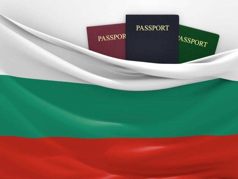 stoimost oformlenija vizy v bolgariju dlja rossijan v 2018 godu 3c12cf9