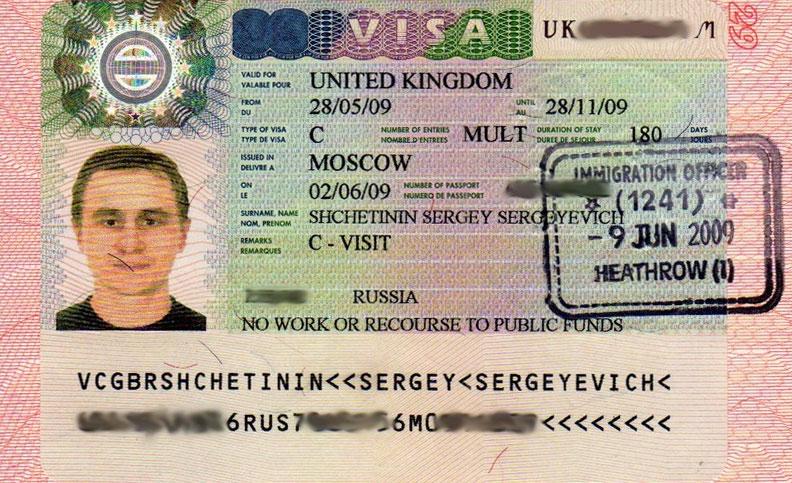 stoimost vizy v velikobritaniju v 2018 godu cena konsulskogo vizovogo sbora 7e95f0b