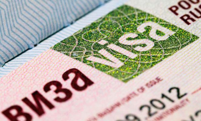 studencheskaja uchebnaja viza v rossiju dlja inostrancev spisok dokumentov i oformlenie da60755