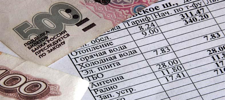 subsidija na oplatu kommunalnyh uslug zhkh kak poluchit 3e3483b