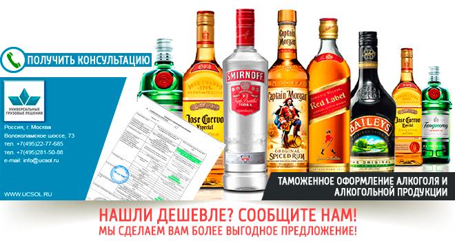 tamozhennye pravila vvoza alkogolja sigaret i drugih tovarov v turciju v 2018 godu bab5fd6