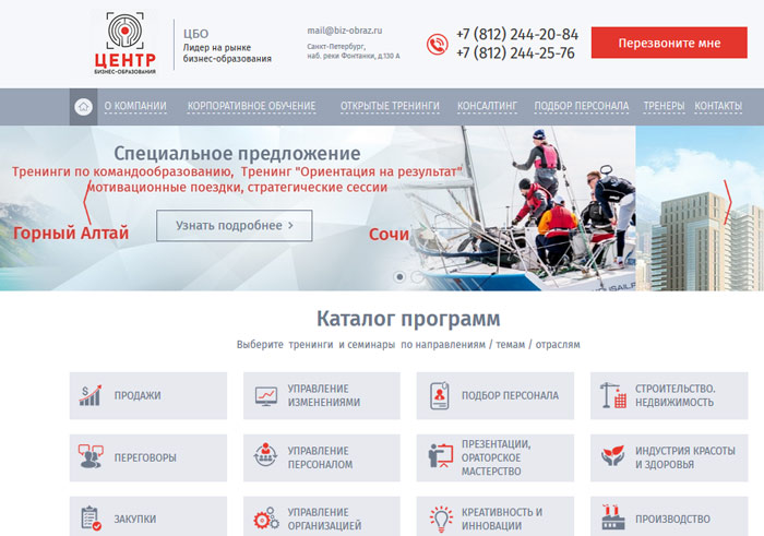 tehnicheskij audit proizvodstva sajta kompanii f508cd5