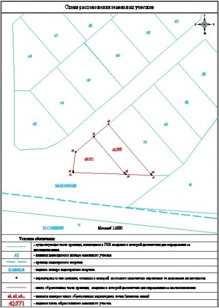 utochnenie granic zemelnogo uchastka stoimost provedenija procedury 194377b
