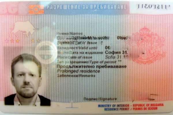 viza d i vnzh v bolgarii dlja russkih pensionerov zhizn i pensii v etoj strane 93b61fa