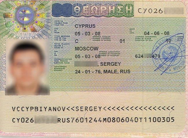 viza v belgiju dlja rossijan v 2018 godu nuzhna li ona kak poluchit i sdelat ee samostojatelno a7a2dae
