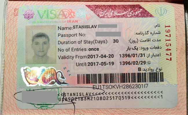 viza v iran dlja rossijan v 2018 godu nuzhna li ona stoimost poluchenija vizy po priletu 637f611