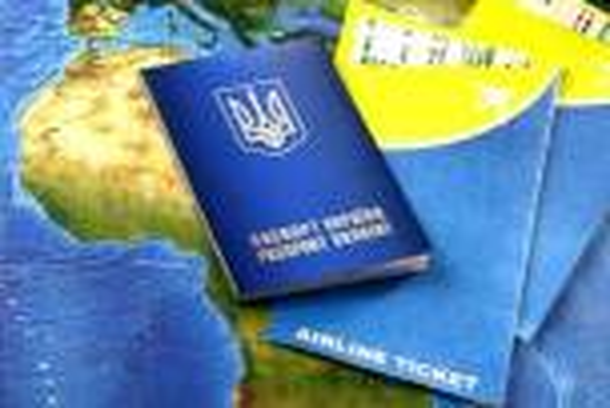 viza v italiju dlja ukraincev v 2018 godu nuzhna li ona pravila vezda v stranu 5183ffd