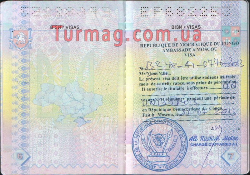 viza v kongo dlja rossijan oformlenie i poluchenie v 2018 godu a3a7171