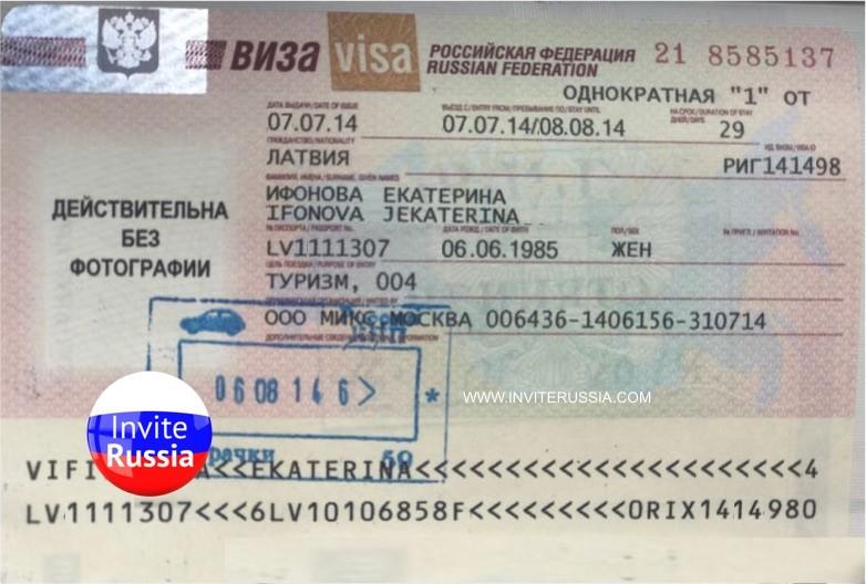 viza v rossiju dlja grazhdan evrosojuza v 2018 godu stoimost i neobhodimye dokumenty f746b57