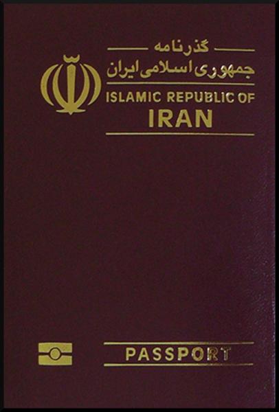 viza v rossiju dlja grazhdan irana v 2018 godu a1bf3c4